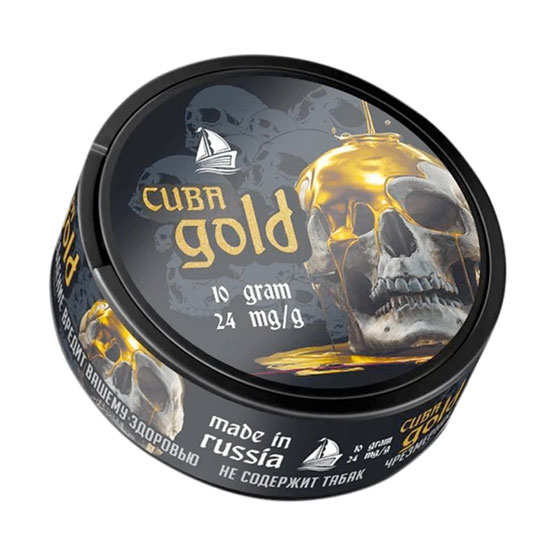 Cuba Gold Slim Extra Strong